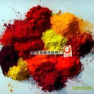 高档有机颜料颜料红122图片