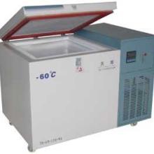 供应超低温保存箱(生物制品的保存)