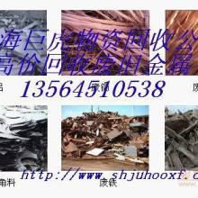 供应废金属废钢材废铜铝