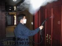 供应西安卫生间除臭除味杀虫批发