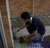 供应西安室内空气净化除甲醛