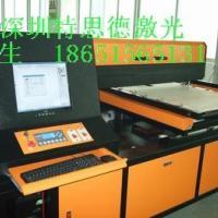 供应激光设备激光刀模机,激光刀模切割机深圳激光刀模机厂家