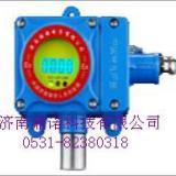 济南鼎诺安防专业供应DN-T1000现场显示液化气泄漏报警探测器