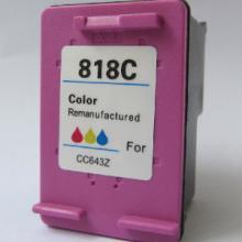 供应惠普818黑色+彩色原装拆机墨盒一套只需75元惠普818黑批发