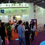 供应2012广州婴童服装博览会