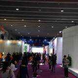 供应2012婴童用品展-华南婴童展