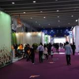 供应2012第四届婴童用品展(华南)