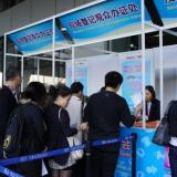 供应2012婴童用品展-第四届广州婴童展