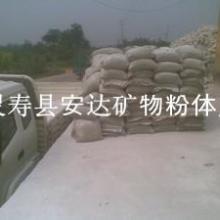 供应安达矿业方解石方解石颗粒方解石粉