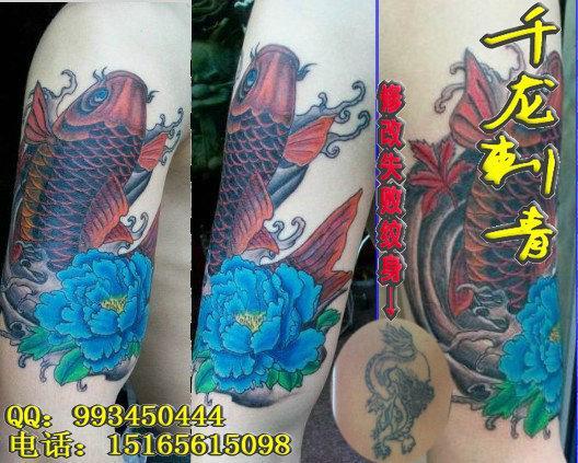 潍坊千龙刺青专业纹身店生产潍坊纹身