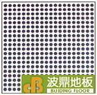 供应防静电用品-贵阳防静电地板18786699061