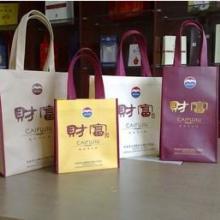 供应购物袋