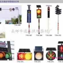 供应监控器支架平安城市监控杆小区监控杆道路监控立杆厂家直销批发
