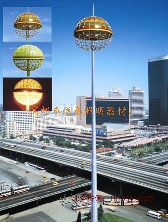高邮市通泰照明器材厂