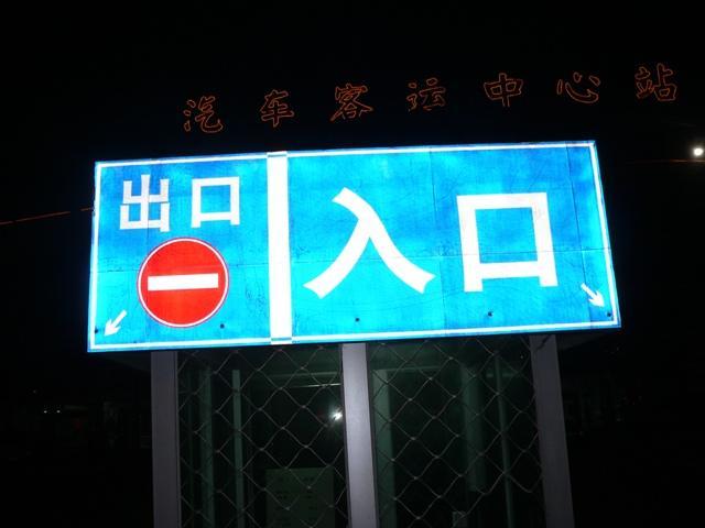 福州专业反光膜割字图片