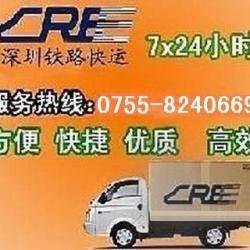 深圳松崗哪裏有貨運公司