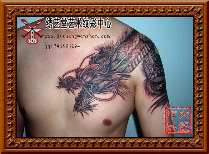 过肩龙纹身北京最好的纹身店图片 过肩龙纹身北京最
