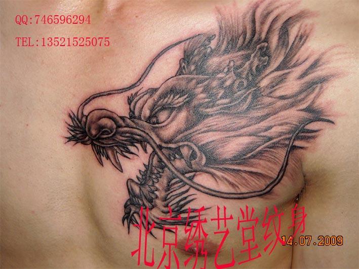 龙头纹身过肩龙刺青北京纹身图片