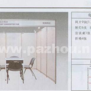 广州10月秋季广交会档口图片