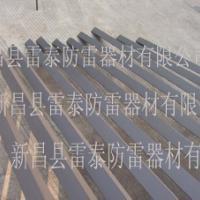 纳米防腐接地线,纳米碳接地干线,纳米碳接地线,纳米碳接地装置