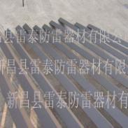 HFDX1-12复合型防腐接地线图片