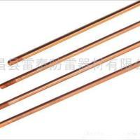 供应铜包钢接地极价格,铜包钢接地棒价格,铜包钢接地棒厂家,