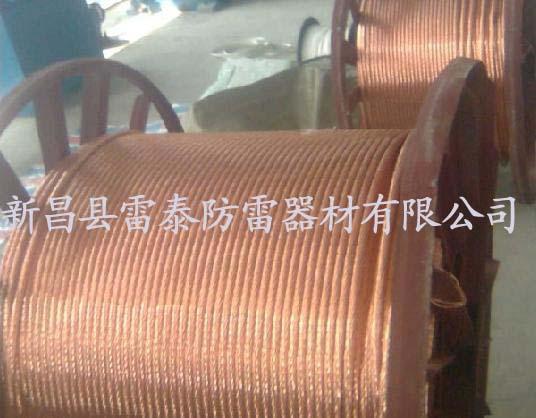 供应铜包钢绞线价格,铜包钢绞线厂家,镀锡铜包钢绞线,铜包钢线