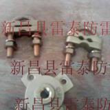 供应铜包钢接地棒夹子铜带夹子,接地棒电线线夹,接地棒与接地线连接-