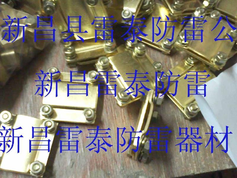 供应防雷铜带线夹一字夹十字夹,铜一字线夹,铜十字线夹