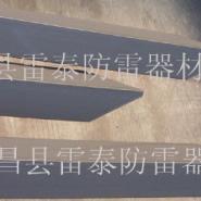 增强型防腐扁钢价格图片