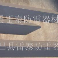 供应防腐接地角钢,纳米碳防腐接地角钢,纳米碳防腐接地角钢价格