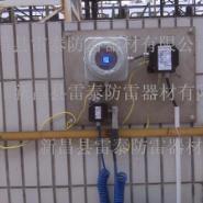 槽车静电接地装置图片
