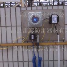 供应槽车静电接地装置,槽车静电接地系统,槽车静电接地装置价格