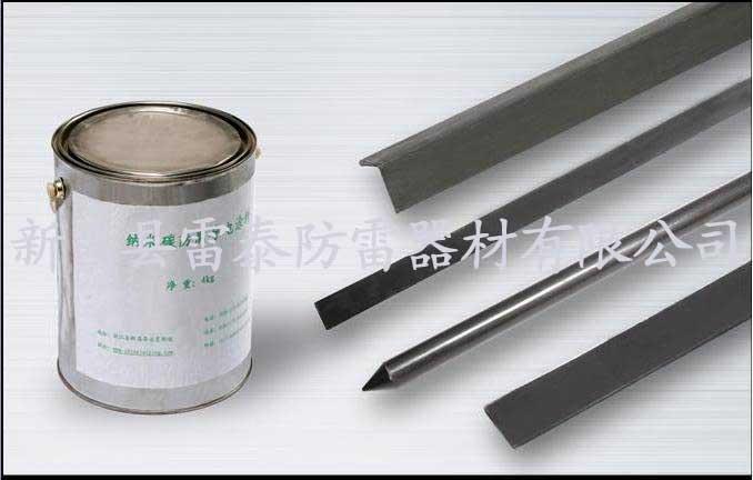 供应HSGX复合型防腐接地线,增强型防腐扁钢单价,纳米防腐接地线,
