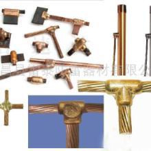 供应放热焊接新疆,铜包钢热熔焊接,铜包钢放热焊接,焊药价格