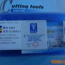 供应31605V株洲钻石硬质合金刀片YC201
