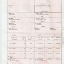 意大利二手设备进口浙江宁波港旧机电证/进口许可证/O证/办理公司批发