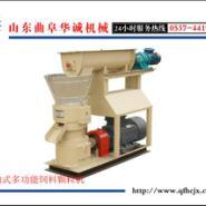 上海秸秆饲料压块机设备华诚机械图片