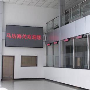 襄阳led厂家白色显示屏制作图片