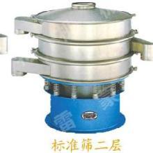 供应振动筛分过滤设备/食品专用振动