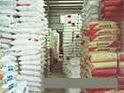 供应PA12原料是用来做什么产品的批发