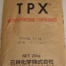 TPX日本三井化学MX004:耐热薄膜、透明管棒、耐化学浮批发