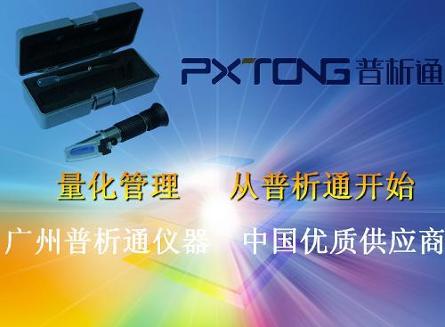 供应PX-B32T糖量计