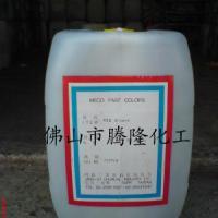 供应明儒色精/美可耐油溶性染料