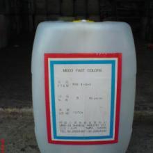 供應醇溶性色精,水醇兩用型染料,水醇兩用性色精圖片
