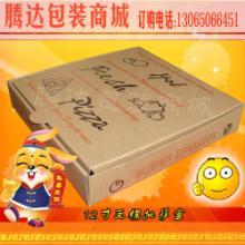 供应11、12寸通用英文瓦楞披萨盒、比萨盒、批萨盒、Pizza盒图片