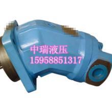 供应液压传动马达