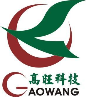 广州高旺(科技)燃气用具有限公司