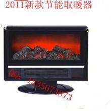 2011高档电热取暖器韩路火焰电壁炉电暖气节能快热壁炉取暖器批发