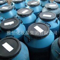 供应广州精油厂家批发+美容院专用精油